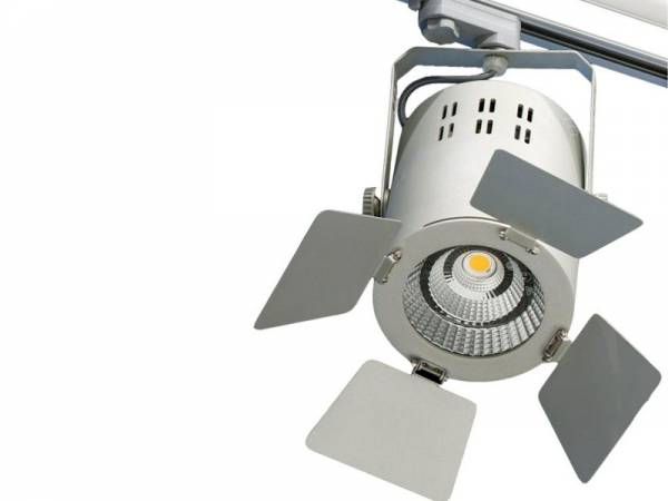 LED Strahler Erco 3P Stromschiene Messebau grau